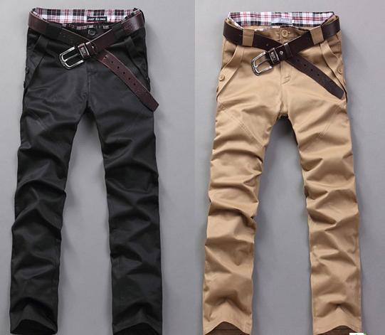 LUXUSNÍ pánské kalhoty 7ed87bcce7